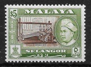 MALAYA SELANGOR SG127a 1960 $5 BROWN & BRONZE-GREEN p13x12½ MNH