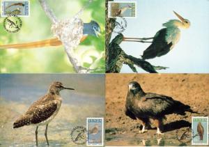 Venda - 1984 Migratory Birds Maxi Card Set SG 91-94