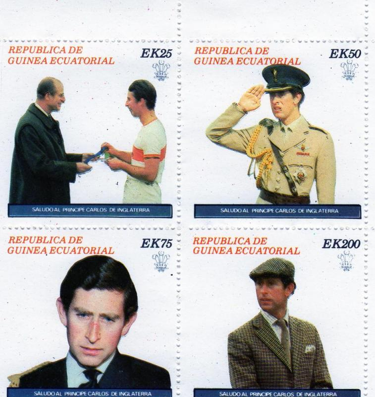 Equatorial Guinea  1981 Prince Charles/Polo Sheetlet (4) Perforated MNH VF
