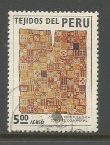Peru    #C357  Used  (1973)  c.v. $0.55