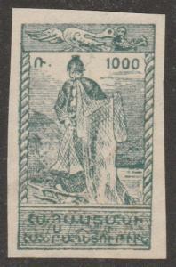 287 Fisherman - no gum