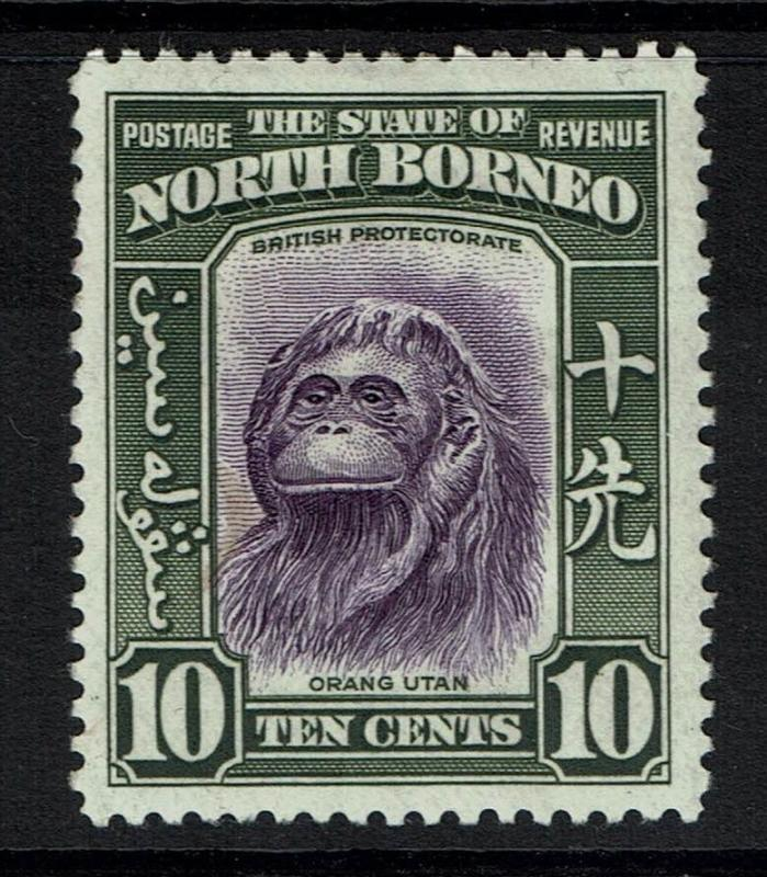 North Borneo SG# 309, Mint Hinged, Hinge Remnant - Lot 112316