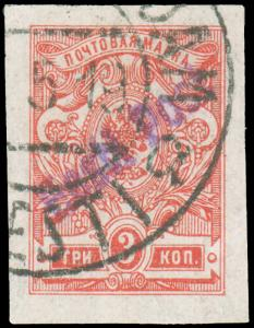 Estonia 1919 3k RED VIOLET HANDSTAMP USED #43 CV$85.00 [107493]