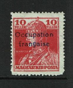 Hungary SC# 1N22, Mint Hinged, Hinge Rem, some bending & gum creasing - S6307