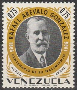 Venezuela #C936 MNH