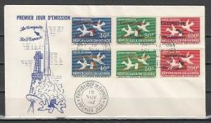 Guinea, Scott Cat. C35-C38. Space o/print on Doves issue. First day cover.