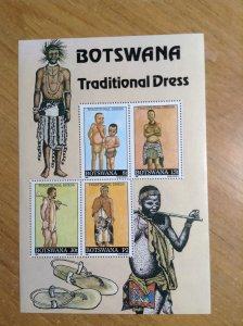 Botswana  # 476-79A   MNH