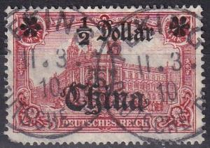 Germany Offices In China #53  F-VF Used  CV $37.50 Z709