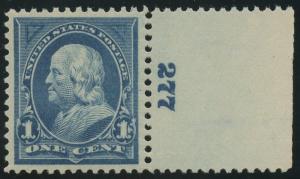 #264 1c 1895 XF-SUPERB OG NH GEM WITH PLATE NO. CV $275 BU4648