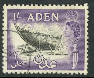 ADEN 1953-59 QE2 1sh  Violet & Black DHOW Pictorial Sc 55A VFU