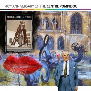 SIERRA LEONE - 2017 - Pompidou Centre,  40th Anniv  - Perf Souv Sheet - MNH
