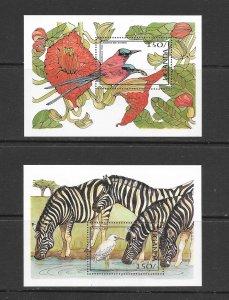 BIRDS - UGANDA #543-4  MNH