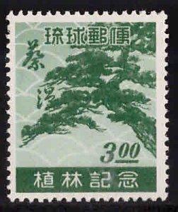 RYUKYU Scott 15 MNH** Reforestation stamp  best I have