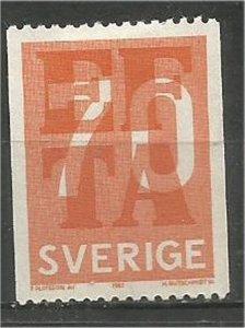 SWEDEN, 1967, MH 70o, EFTA Emblem, Scott 717