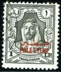 TRANSJORDAN Occupation PALESTINE SG.P16 £P1 High Value 1948 Superb Used BLBLUE70
