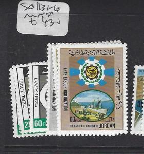JORDAN  (P2909B)  SG1131-6  MNH