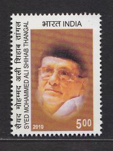 India 2010  # 2440   Syed Mohammed Ali Shihab Thangal   MNH  03177  SD
