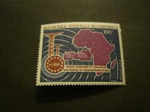 Cameroon #C90 Mint Never Hinged - WDWPhilatelic