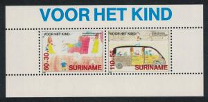Suriname Child Welfare Children's Paintings MS SG#MS1433