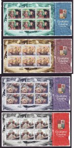Gibraltar-Sc#1056-9-four unused NH sheets-Ships-Christopher Columbus-Explorer-20