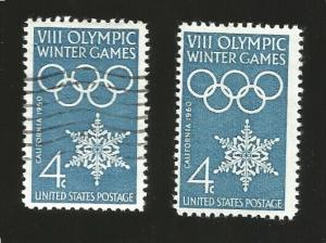 O) 1960 UNITED STATES-USA-OLYMPIC RINGS AND SNOWFLAKE-WINTER GAMES-SQUAW VALLEY