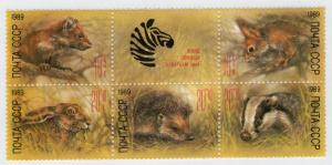 Russia MNH Block B156a Zoo Animals W/Label 1989