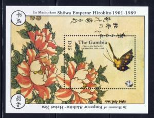 Gambia 870 NH 1989 Japanese Art S/S