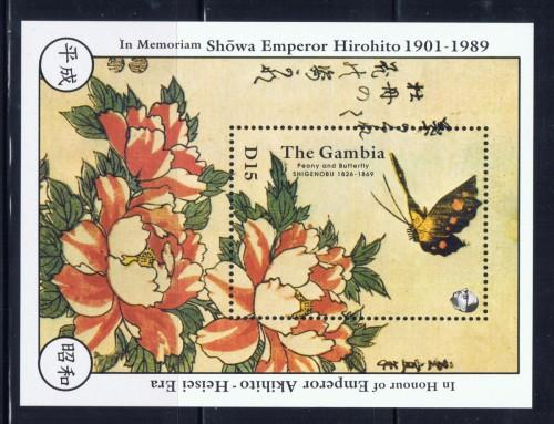 Gambia 870 NH 1989 Japanese Art S/S