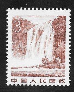 China Mint Never Hinged [6881]
