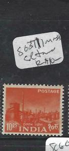 INDIA    (P1004B)  10R  SG 371  MNH  SMALL STAIN CHEAP