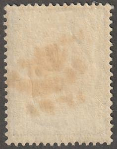 Persian stamp, Scott# 602, mint hinged, gum, perf 12.5 x 12.0, L-8