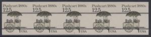 #2133b 12.5¢ PUSHCART IMPERF STR/5 W/ PLATE #1 MAJOR ERROR CV $500.00 BR1487