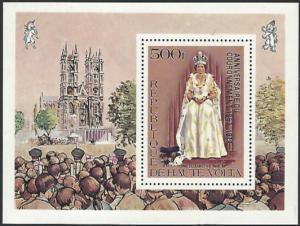Upper Volta #480 MNH Souvenir Sheet Perforated cv $4.75