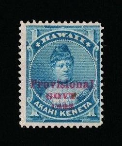 GENUINE HAWAII SCOTT #54 F-VF USED 1893 BLUE PRINCESS LIKELIE OVERPRINTED IN RED