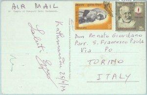 86185 - NEPAL - POSTAL HISTORY -   POSTCARD to ITALY 1973