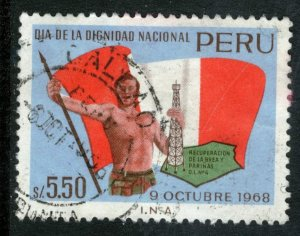 PERU #516, USED , 1969 - PERU038