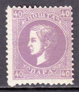 Serbia - Scott #23 - MH - Partial gum - SCV $2.25