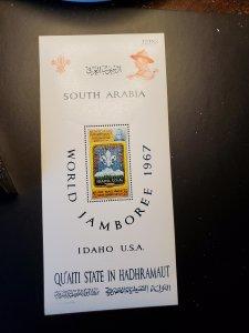 Aden Quaiti 1967 Mi Bl 10 MNH Souvenir Sheet Perforate Blue Smear Variety 1
