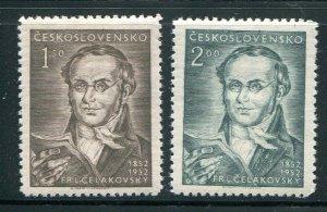 Czechoslovakia #544-5 mint  - Make Me A Reasonable Offer