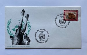 UN FDC,  AIDE INTERNATIONALE AUX REFUGIES  1971