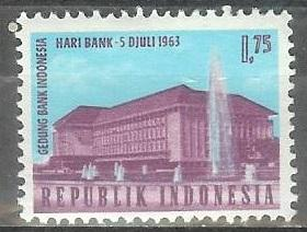 Indonesia 1963 1.75r Banking Day Mint Hinged, Scott #604