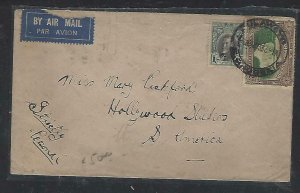 SOUTHERN RHODESIA COVER (PP1211B) 1933 KGV 1/-+ WATERFALLS 3D  TO MARY PICKFORD