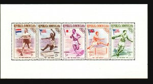 Dominican Republic 1957 Olympic Games S/S MNH - Z17601