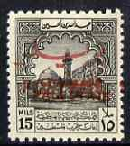 Jordan 1953 Obligatory Tax 15m grey-black unmounted mint ...