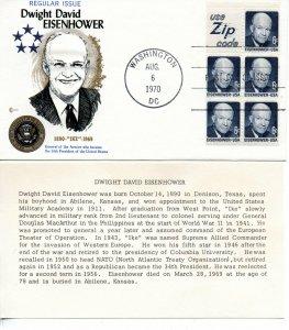 US FDC #1393b Eisenhower Pane, Cover Craft (7861)