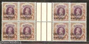 India Gwalior State 2 Rs KG VI SG 113 / Sc 113 Hori. Gutter BLK/4 Cat $500 MNH
