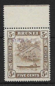 BRUNEI-JAP.OCC. SGJ6a 1942 5c CHOCOLATE RETOUCH VAR MNH
