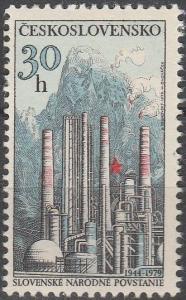 Czechoslovakia #2249 MNH F-VF (SU6973)