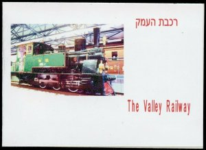 ISRAEL SEMI OFFICIAL THE VALLEY RAILWAY  TAB ROW BOOKLET MINT  NH AS ISSUED