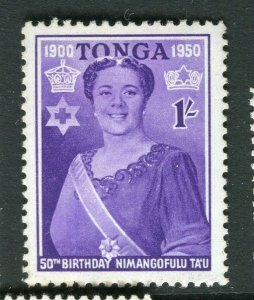 TONGA; 1950 early Queen Salote issue fine Mint hinged 1s. value